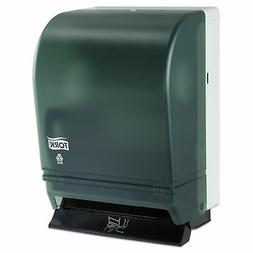 Tork Hand Towel Roll Dispenser Push Bar, Metal/Plastic, 10.5