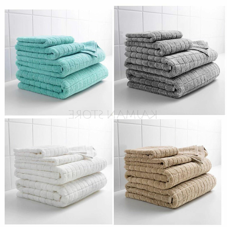 IKEA AFJARDEN BATH TOWELS 100% DELUXE
