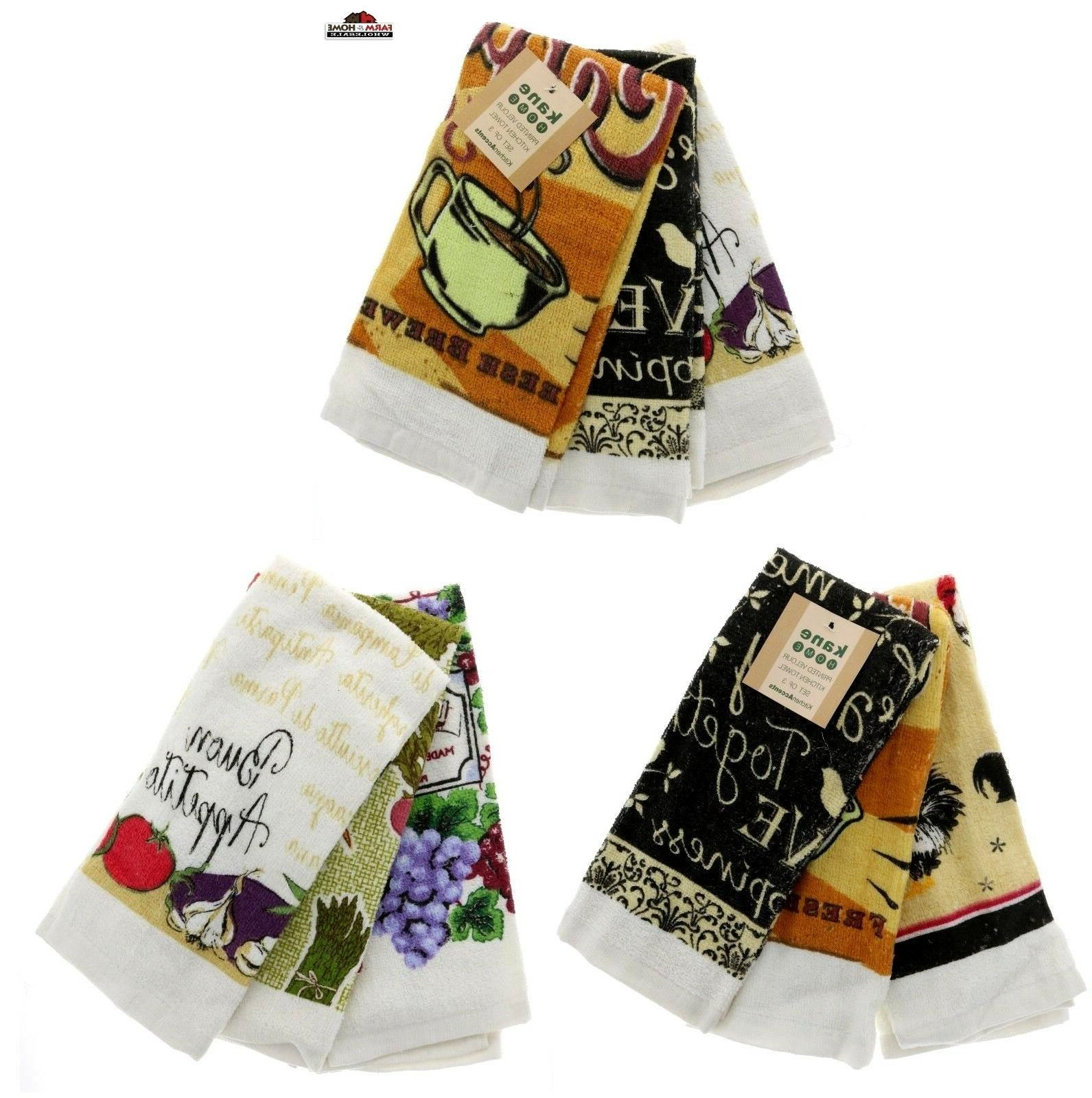 kitchen hand dish towels assorted designs new