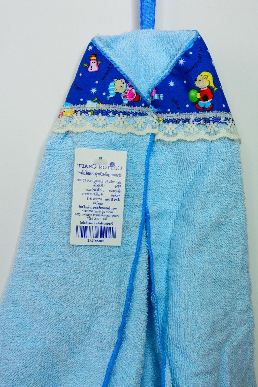 New Cotton Craft Towels 100% Cotton Thailand Pink & Imported