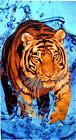 Water Tiger Beach Bath Large Towel 40 x 70 Velour