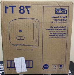 "Multifold Hand Towel Dispenser, Plastic, 12.36"" x 5.18"" x 13"